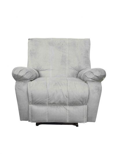 كرسي استرخاء و راحة كلاسيكي هزاز دوار مع ظهر قابل للتحكم به - H1